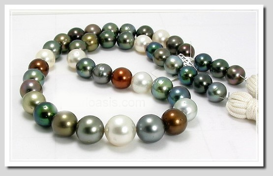 9MM - 12.1MM South Sea & Tahitian Pearl Necklace 14K Diamond Clasp 18in