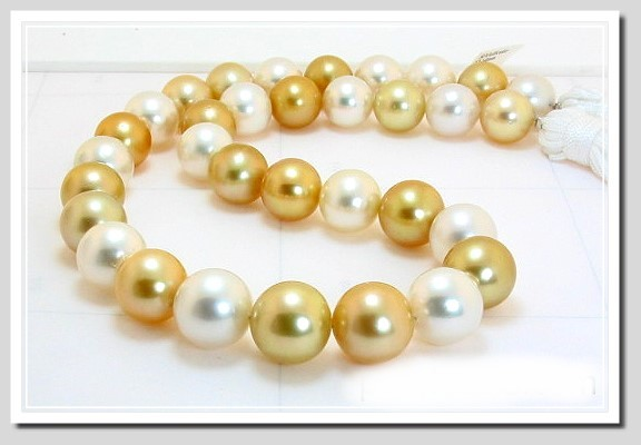 11.9MM - 14MM Golden & White  South Sea Pearl Necklace 14K Diamond Clasp 18in