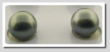 8.5-9MM Black Round Tahitian Cultured Pearls