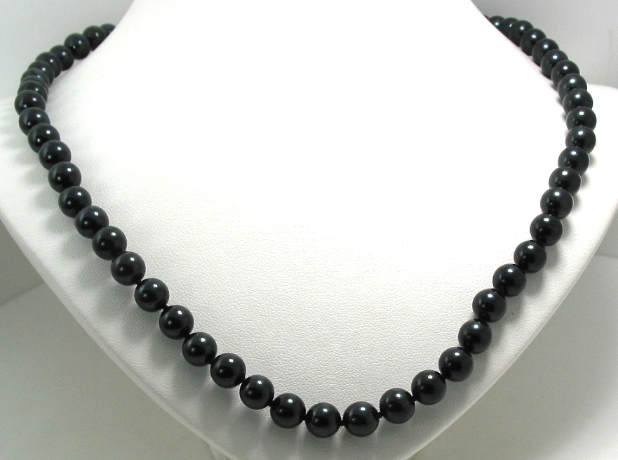 AA+ Grade 6.5-7MM Black Chinese Akoya Cultured Pearl Necklace, 14K White Gold Clasp, 18In.