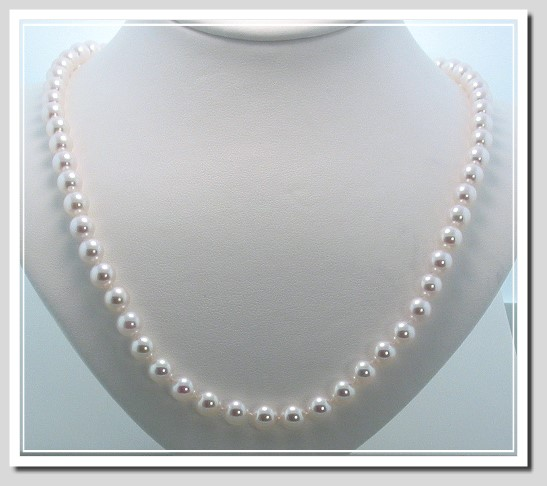 AA+ 6.5-7MM Akoya Cultured Pearl Necklace 14K Yellow Clasp 18in.