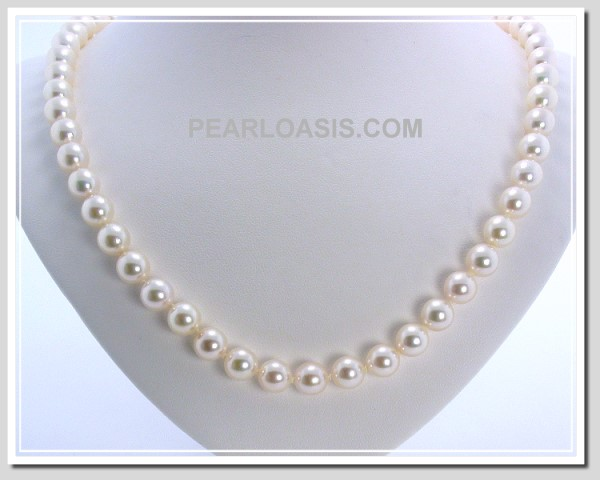 AA 7-7.5MM White Chinese Akoya Cultured Pearl Necklace 14K Clasp
