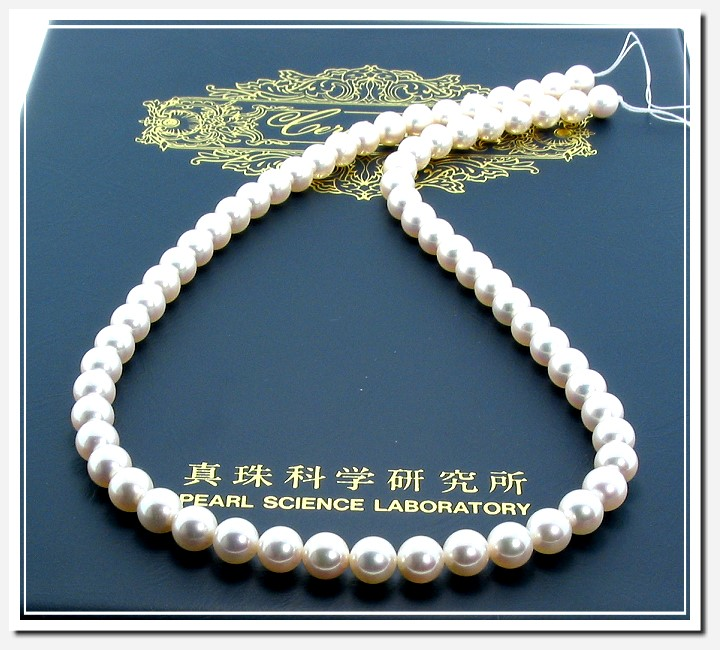 AAAA Certified Hanadama Japanese Akoya Cultured Pearl Necklace 7-7.5MM 14K Diamond Clasp 20in.