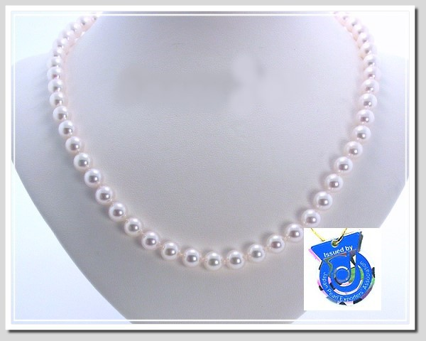 AA+ 7.5-8MM Japanese Akoya Cultured Pearl Necklace 14K Clasp