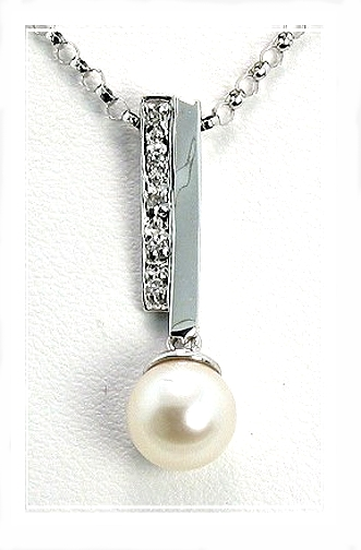 7-7.5MM White Akoya Cultured Pearl Slide w/Chain, 14K White Gold 18 In.