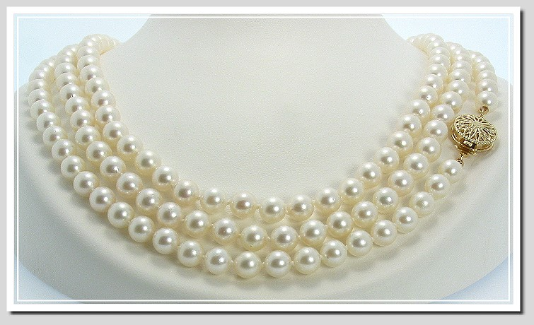 AA Grade 6.5-7MM Chinese Akoya Cultured Pearl Necklace w/14K Yellow Gold Clasp, 52 In.
