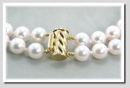 2 Str. AA+ 6.5-7MM Akoya Cultured Pearl Necklace 14K Yellow Clasp 16+17in.
