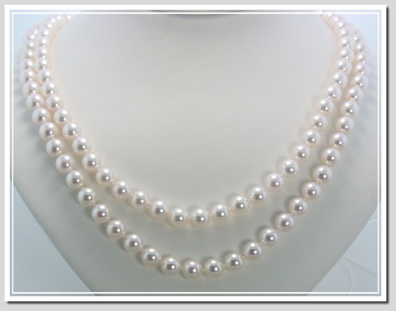 2 Str. AA+ 6.5-7MM Akoya Cultured Pearl Necklace 14K Yellow Clasp 17+19in.