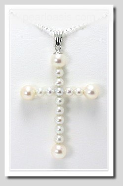 Freshwater Pearl Cross 14K White Gold