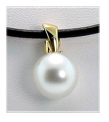 11.4MM White South Sea Pearl Pendant, 14K Yellow Gold