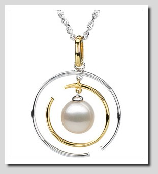 7.5-8MM White Freshwater Pearl Circle Pendant 14K White/Yellow Gold