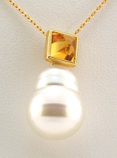 Certified 12.5X16.4MM White South Sea Pearl Citrine Pendant, 14K Yellow Gold