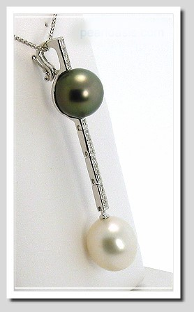 Black Tahitian Pearl & White South Sea Pearl Pendant Enhancer w/Diamonds, 18K White Gold
