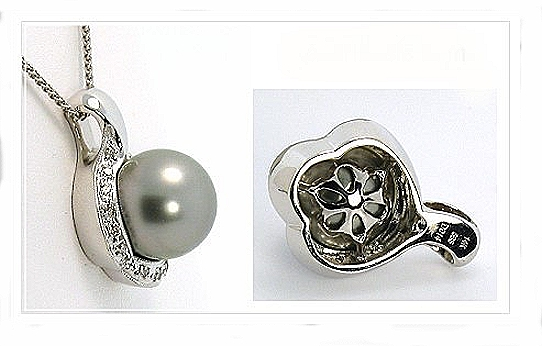 12.17MM Silver Gray Tahitian Pearl Pendant, 0.14 Ct. Diamonds, 14K W Gold