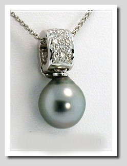 9.15X10.2MM Gray Tahitian Pearl Diamond Pendant Enhancer w/Black Rubber Cord 16in.