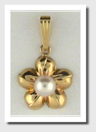 5MM White Akoya Cultured Pearl Pendant 14K Gold