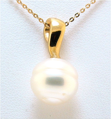 11.8MM White South Sea Pearl Pendant, 14K Yellow Gold