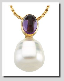 Paspaley 11MM South Sea Pearl w/ Amethyst Pendant 14K Gold